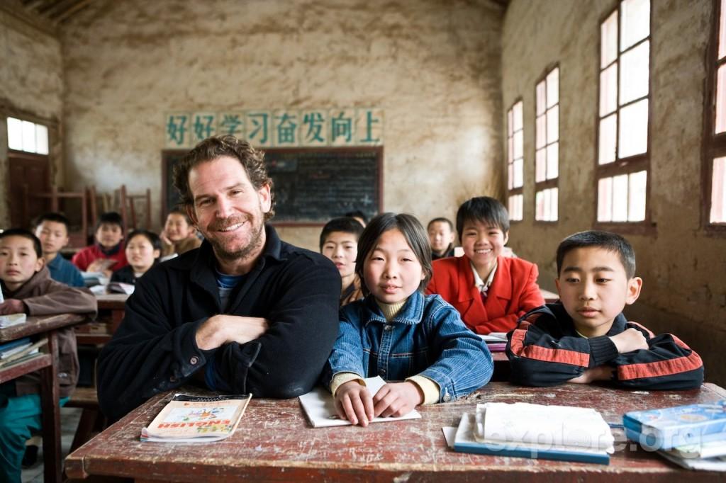anwu-elementary-school